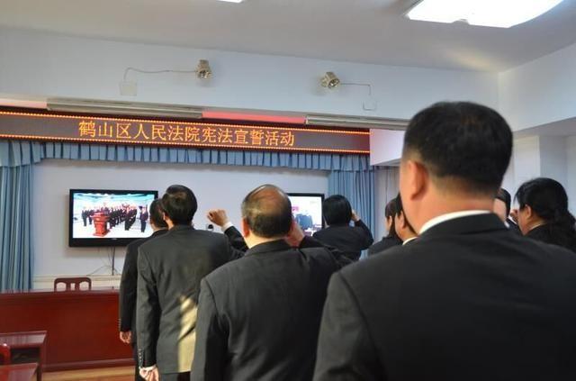 """鹤山区法院开展""""国家宪法日"""" 宣传活动"""