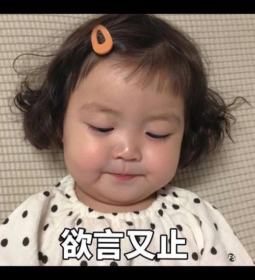 敲可爱萌娃图片:别人表情当头像,而我搞笑带自拍春节放假的字图片