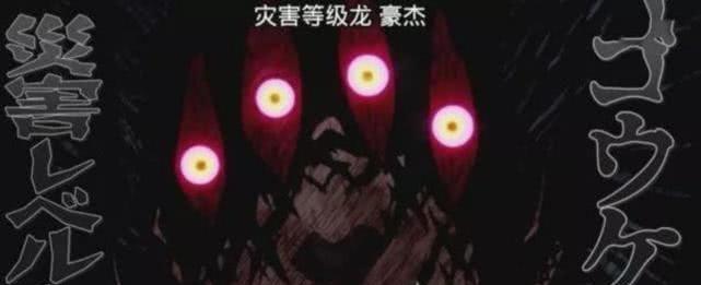 一拳怪人:宗师是初代桌面,沦为豪杰漫画大曝光秘密日本樱花超人图片