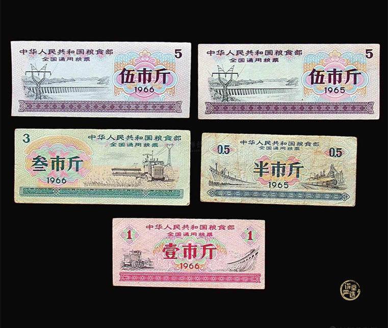 全国通用粮票现在能卖多少钱?