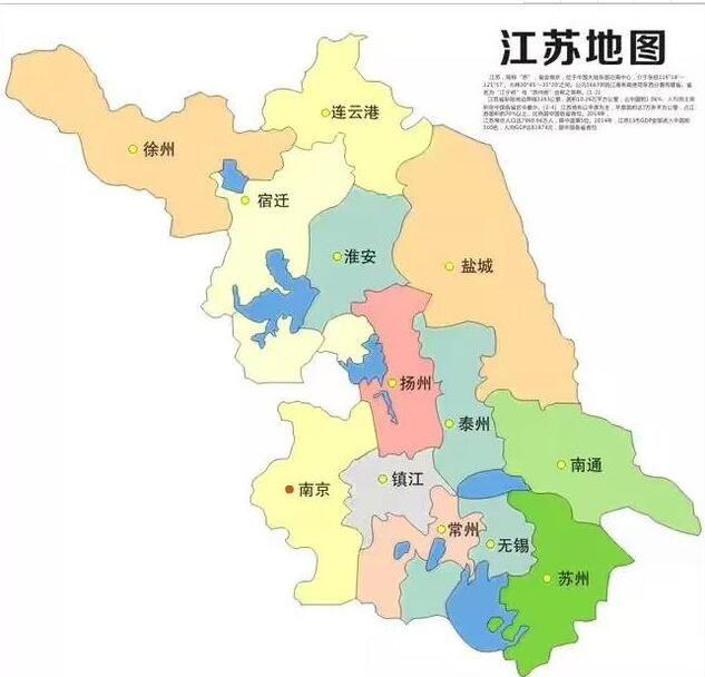 泰州市gdp_泰州市地图