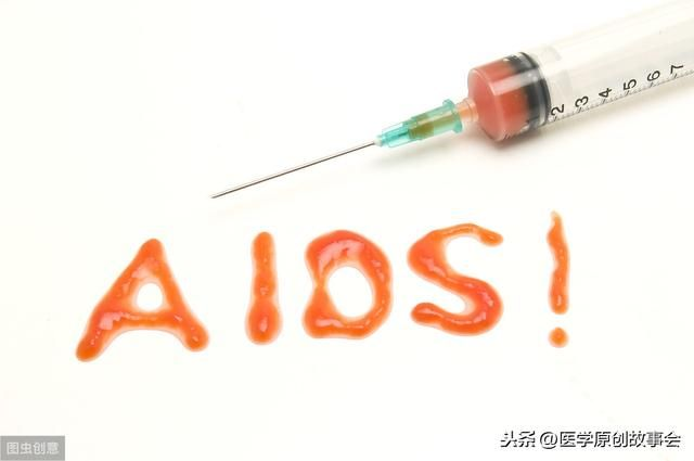 中国的艾滋病感染人数85万,医生提醒,远离艾滋病,四件事不要做!