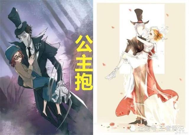 第五人格:杰克公主抱和鹿头爸爸举算什么,新人物技能可以拥吻