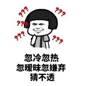"""搞笑 正文  3幼儿园老师问同学们:""""谁能说说牛皮有什么用处啊?"""