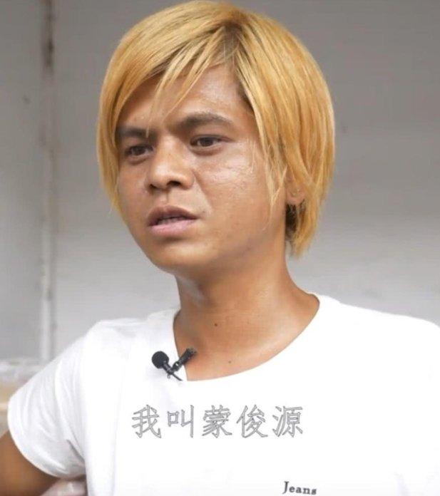南宁罗志祥爆火,对面小卖部老板笑疯:别人火是赚钱,他火是亏钱