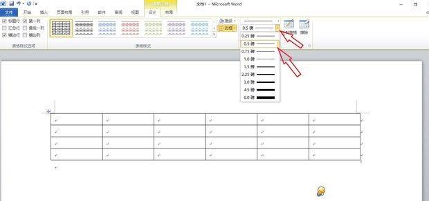Word2010图案党徽颜色和表格设置边框粗细如何绘制图片