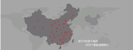 热烈祝贺:百能橱柜进驻湖南吉首永顺-家居窝