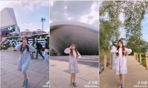 千万种欢乐同一种呈现华侨城携手抖音打造旅游爆款