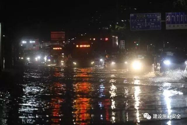 事故最新快报 | 4月11日,深圳暴雨施工人员被冲