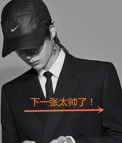 王一博上海男模大赛,因人气高被取消,看到帅照,网友:好可惜!