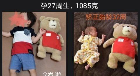 <b>孕27周为啥会突然出血早产,存活率多少,要面临哪些问题</b>