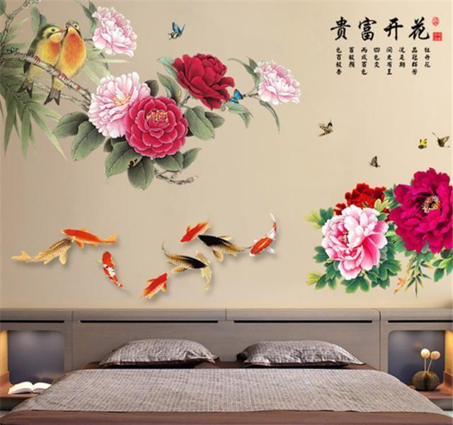 中国风贴纸牡丹花墙贴画电视背景墙,错落有致的造型,营造出尊贵感觉