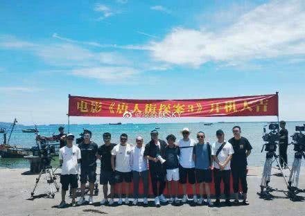 《唐人街探案3》被曝正式开拍,刘昊然王宝强现身开机仪式