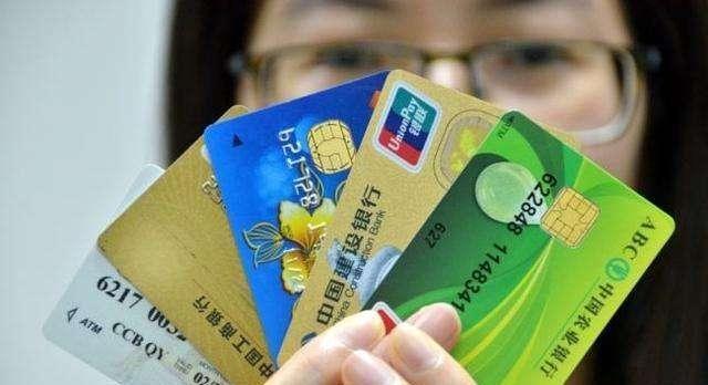 银行卡长期大额转入,立马又转出,余额长期为零,这会有问题吗?