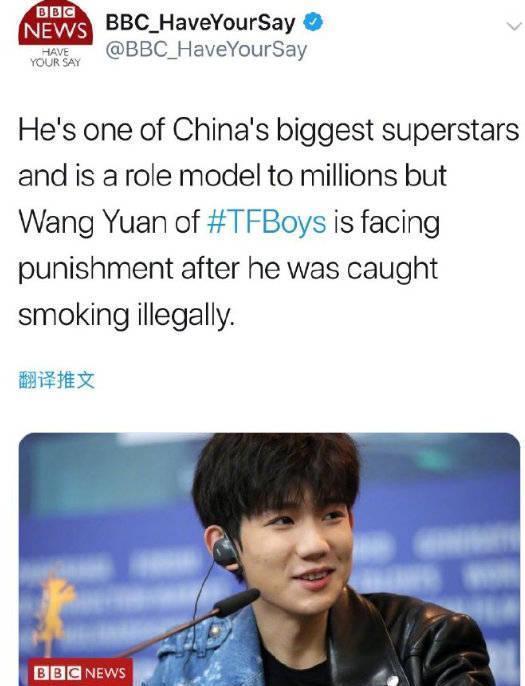 抽烟能上国际新闻,TFBOYS这个团队究竟意味