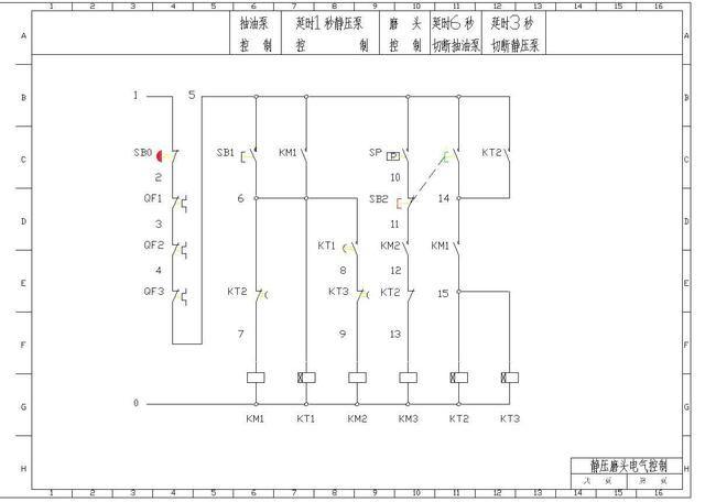 下控制电路图 三个交流接触器;三个时间继电器;一个急停;一个启动按钮