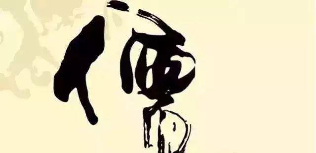 儒家说的慎独不是鸡汤,是利益最大化的选择!