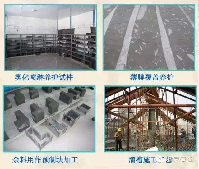 来源 :智慧鲁班 本技术交底适用于基础筏板大体积混凝土商混站预拌、现场浇筑施工。 1 施工准备 1、材料准备 (1)塑料薄膜:混凝土表面保水、养护。 (2)棉毡:混凝土上表面保温养护。 (3)温度计:测定大气温度。 (4)电子测温仪及测温导线:底板大体积混凝土测温,监控混凝土内表温差。 (5)防水苫布:下雨应急用。 (6)塌落度检测筒:混凝土进场验收。 2、机械设备准备 (1)混凝土输送泵:按照大体积混凝土方量、泵车作业效率和浇筑持续时间确定。 (2)混凝土运输车:根据运距确定每台混凝土输送泵所需配置的运