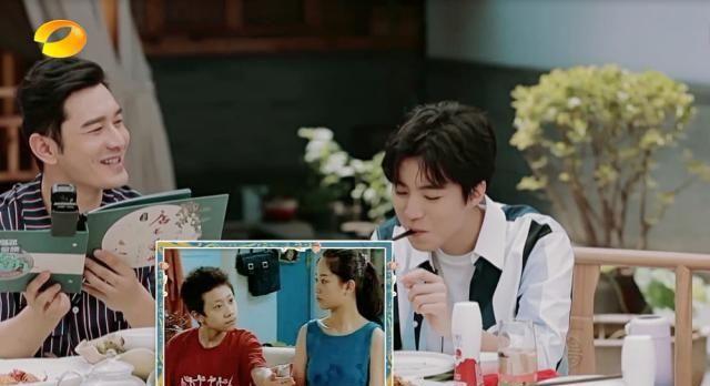 黄晓明在节目中说错话,有谁注意杨紫下意识的反应?暴露真实人品