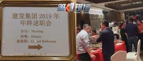 深圳国企喝茅台