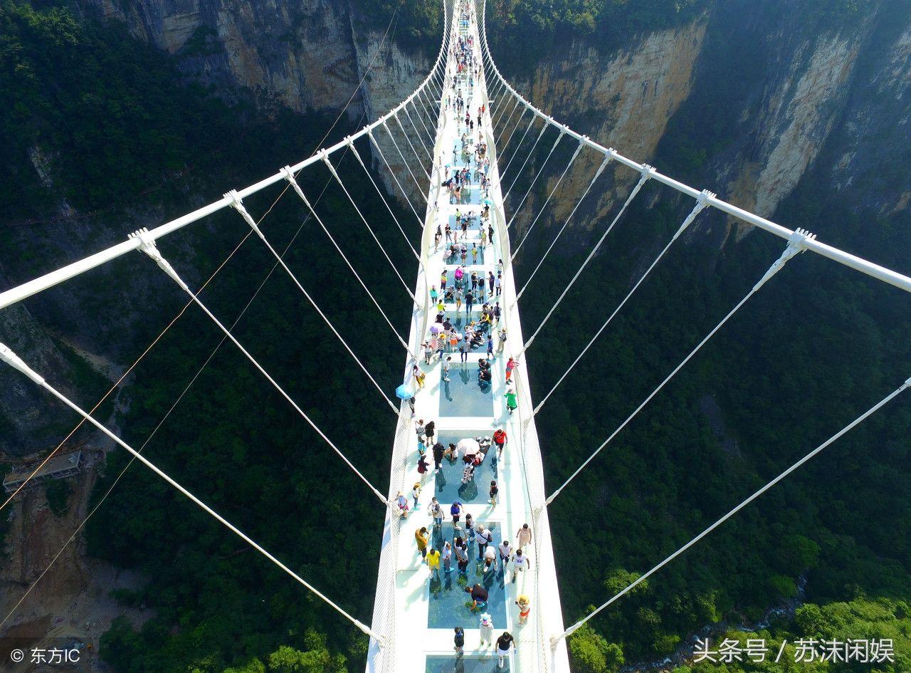 这座全透明玻璃桥长度高度世界第一,高度位居世界第一.图片