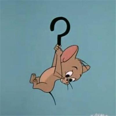 热门头像|可爱搞笑猫和老鼠情侣头像一对
