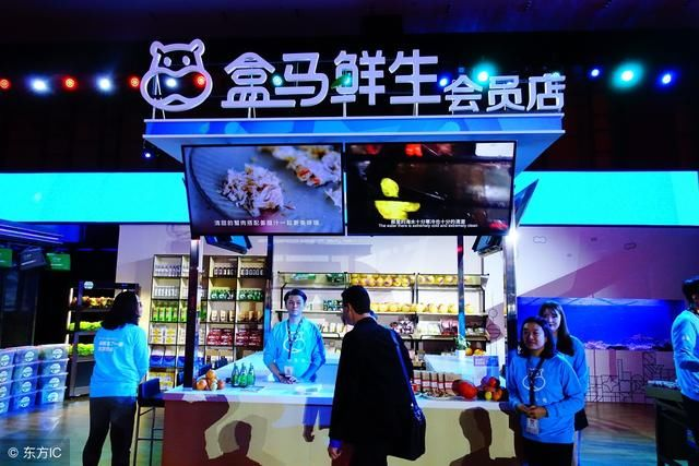 【精彩】马云阿里新零售崛起!盒马生鲜在武汉设立华中地区总部
