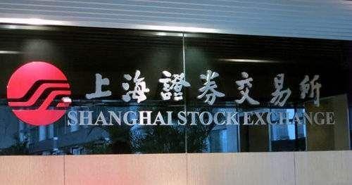 上市公司增持股票完成公告