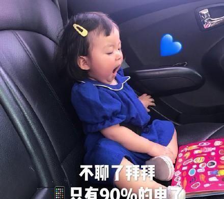 罗熙表情|您的小宝贝已亲亲,请试试原谅生气我重启表情包图片