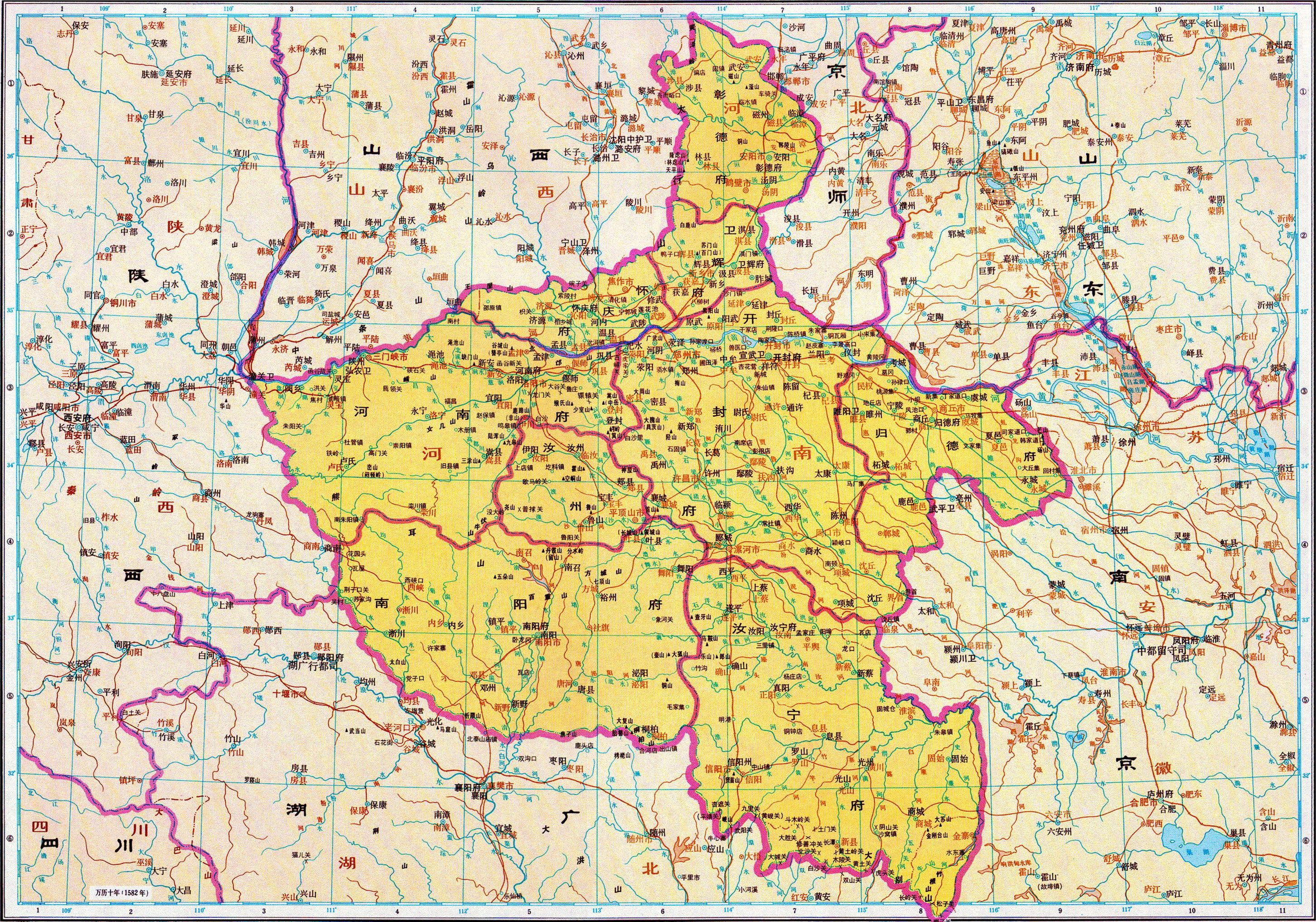 中国河南地图高清版大图_河南省放大的市到县的高清地图