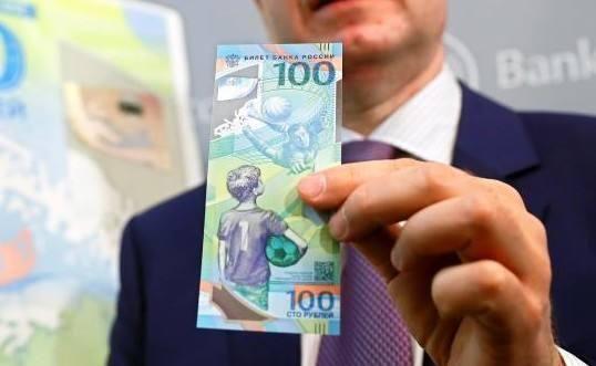 世界杯纪念钞和北京奥运纪念钞 为什么会有如此大的差距