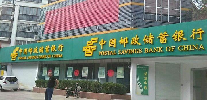 邮储银行发行全国首单债转股专项债权融资计划