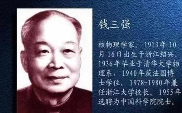 中国氢弹之父于敏去世!一人改变世界