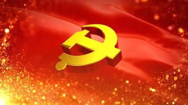 杨湾党建|杨湾镇 三个一 推进 讲重作 专题警示图片