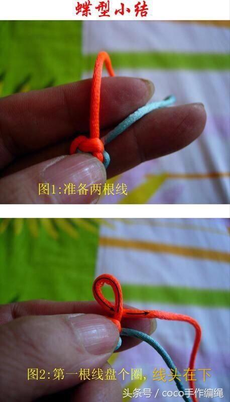 转运珠红绳手链编法 不一样的蝴蝶形结饰