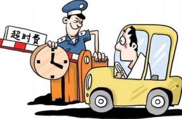 长时间驾驶容易造成疲劳驾驶,那能不能在服务区停车睡觉呢?