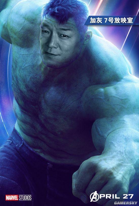无意间看到了黄渤的照片,发现他与绿巨人神似,只是找不到他愤怒的表情图片