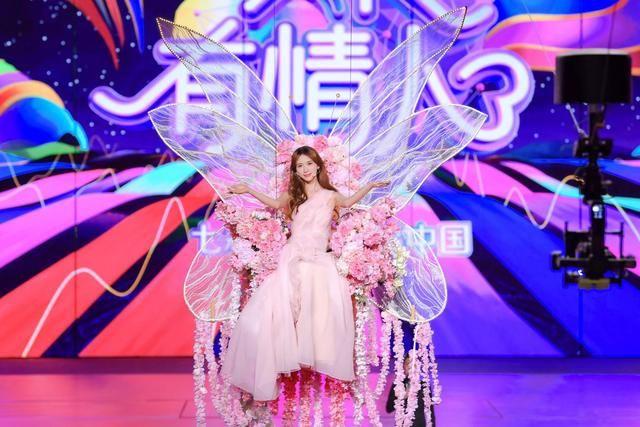 中央广播电视总台七夕特别节目《天下有情人》浪漫升级,引领传统文化新潮流