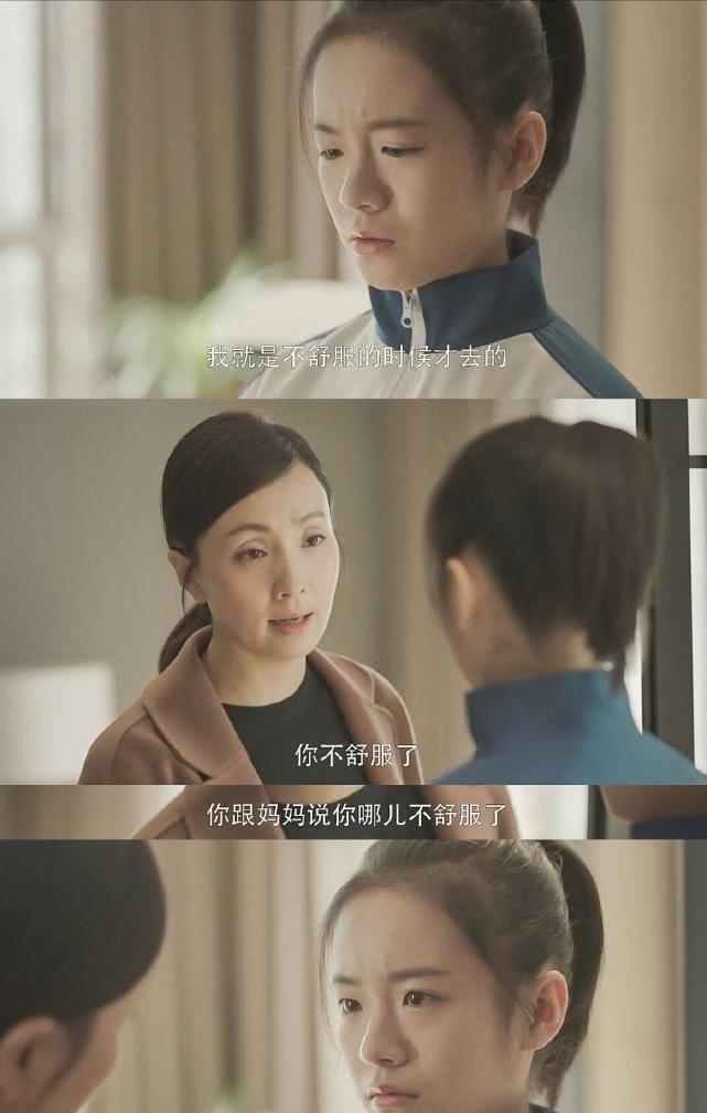《小欢喜》矛盾升级,宋倩英子争吵不休,英子爆发称讨厌宋倩