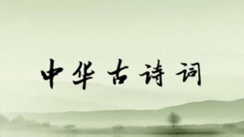 最的诗_历史上最长的诗等于3篇高考作业,最短的诗仅有8个字