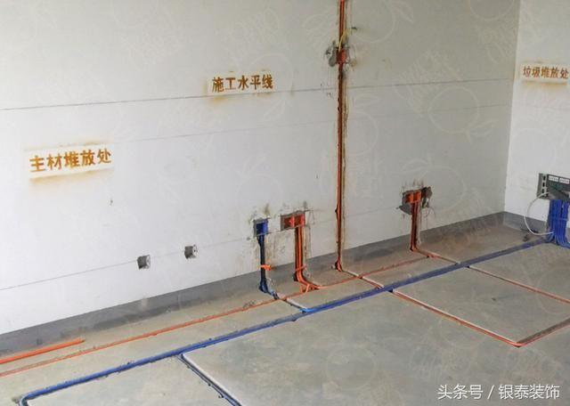 银泰装饰_家庭装修水电改造流程与注意事项